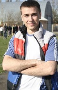 Андрей Никитенко, 9 марта 1990, Ухта, id135826244