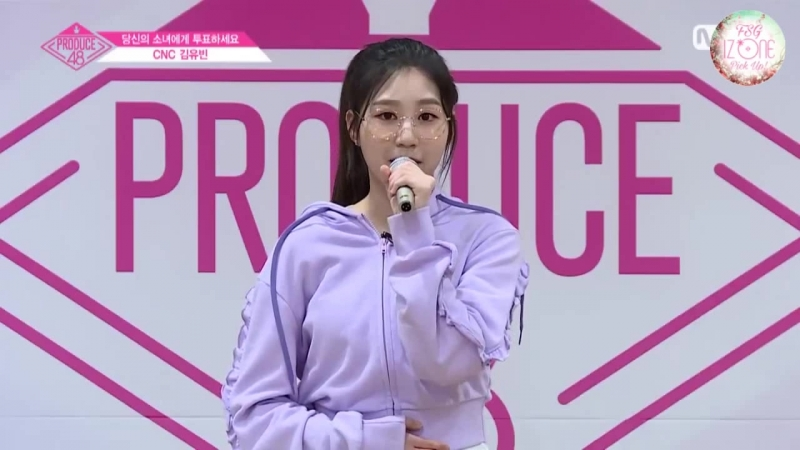 [FSG Pick Up!] PRODUCE 48 CNCㅣКим ЮбинㅣPR video (рус. саб.)