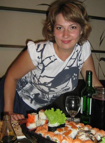 Ирина Устинова, 15 сентября 1981, Киров, id150792148