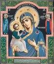 Икона Божией Матери Иерусалимская / Фотохостинг VFL.