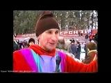 Конаковская лыжня-2002. Из архива ТРК Пилигрим