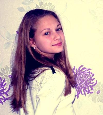 Екатерина Кохан, 17 сентября , Сальск, id31373135