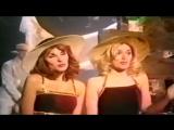 Вкус мёда - Серьёзный Разговор ( 1996 )