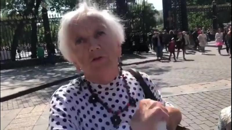 Замечательные русские женщины из Питера , блокадницы , выбирают Криштиану !