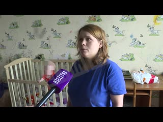 Мама детей из квартиры на 5-м Предпортовом проезде