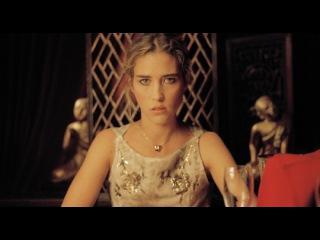«99 франков» (2007): Трейлер (дублированный) / http://www.kinopoisk.ru/film/262771/