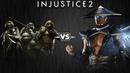 Injustice 2 Черепашки Ниндзя против Рейдена Intros Clashes rus