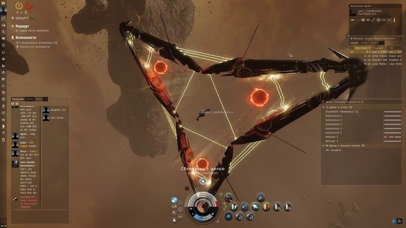Eve Online Triglavian Dange