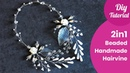 DIY Handmade Hair Vine. How To Make a Necklace. Wire Jewelry. Craft Idea