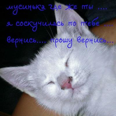 Zalida Zaika, 24 февраля , Казань, id199096137