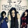 Группа Ki-Ra