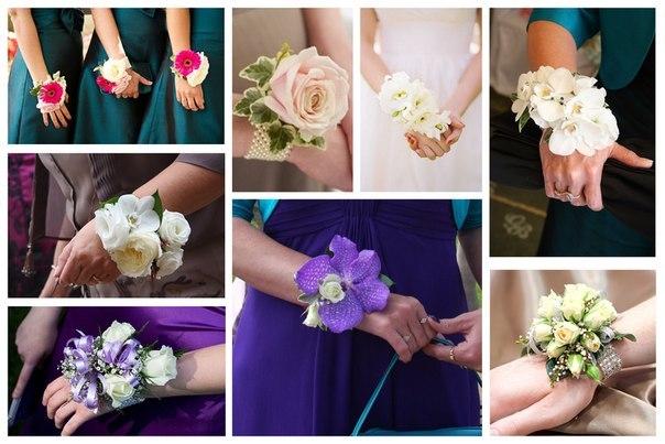 Браслеты из живых цветов для подружек невесты