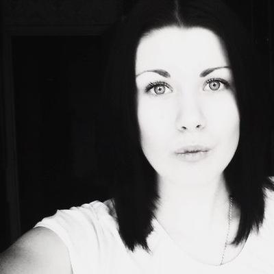 Мария Белякова, 17 января , Томск, id107318594