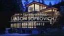 2888 Rosebery Ave West Vancouver