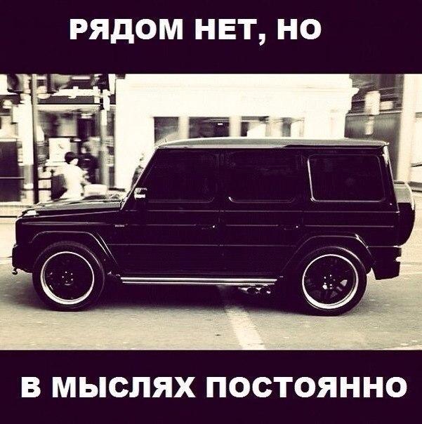 Мелина Татарян | Москва