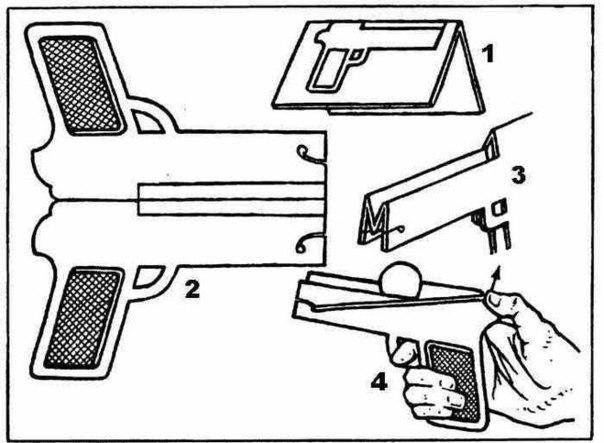 Пистолет из бумаги можно