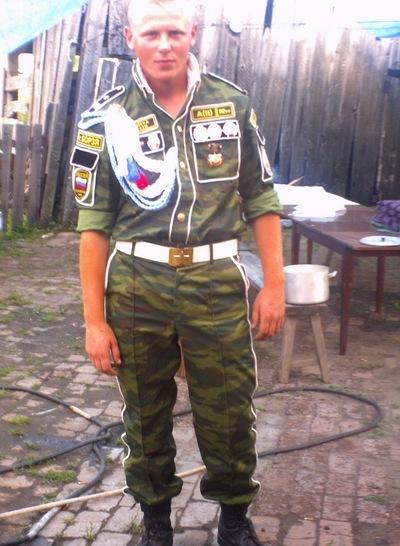 Владимир Боклашко, 27 августа , Иркутск, id71822211