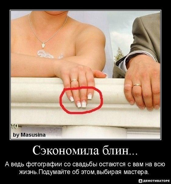 Дизайн маникюра для коротких ногтей фото