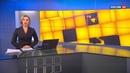 Новости на Россия 24 • Путин назвал удар по Сирии актом агрессии