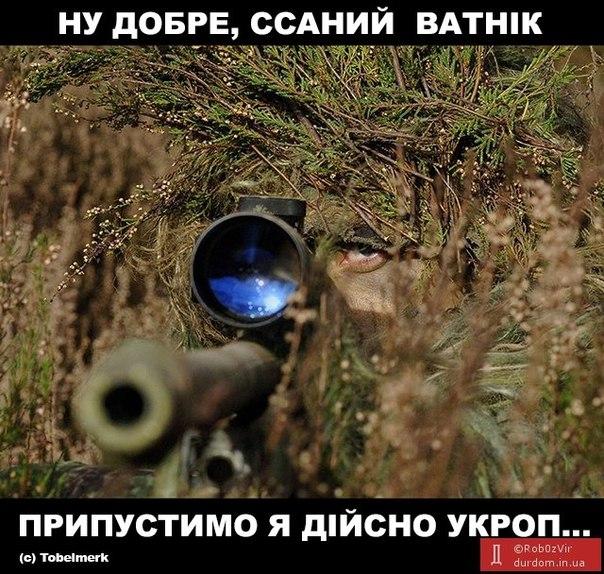 Украина собирается закупать азербайджанскую нефть, - Продан - Цензор.НЕТ 9620