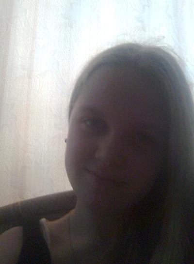 Екатерина Кобзева, 6 февраля 1998, Богородицк, id193450721