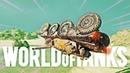 ТРЮКИ в World Of Tanks ФЕЙЛЫ БАГИ ВБР WOT ПРИКОЛЫ 6