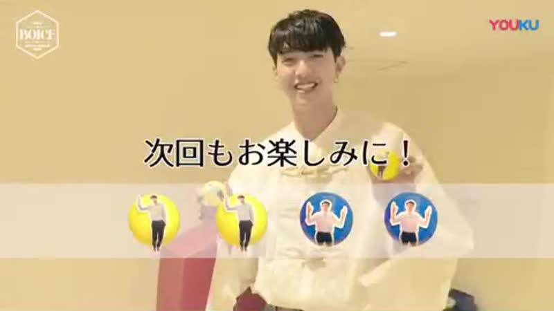 190705 CNBLUE BOICE JAPAN : Lottery ~ 6th Draw 3rd Draw by Jungshin