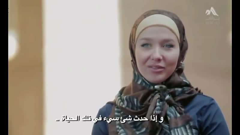 روسية ساحرة الجمال أسلمت لتتزوج من مسلم بعد اعجابها بمكانة المرأة المسلمة ! فتسببت بغيرة النساء.mp4