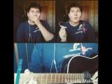 Баста feat. Тати - Моя вселенная(cover)
