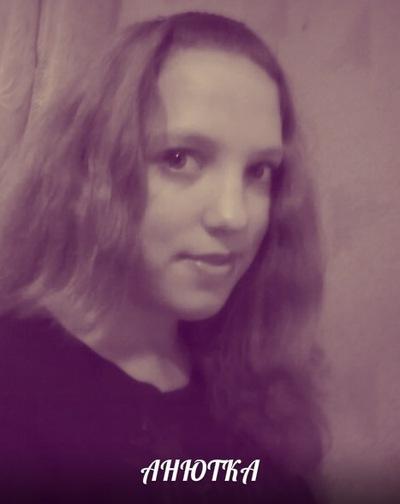Аня Манаева, 20 июня 1990, Талдом, id147033743