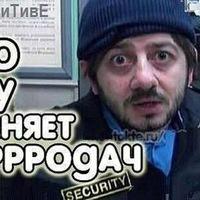 Оксана Спиридонова, 2 августа , Нижневартовск, id228469555
