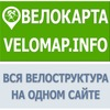Велокарта VeloMap.Info