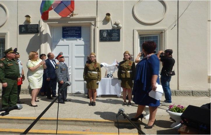 Зеленчукской школе присвоили имя Героя Российской Федерации