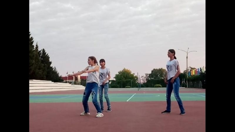 танецне танцуй в лагере ШАТЕ
