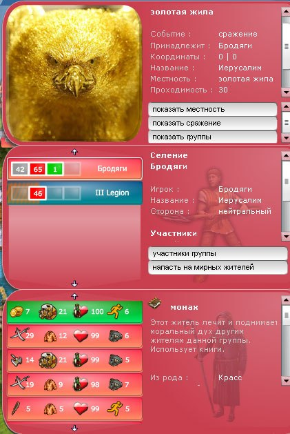 http://cs14115.vk.me/c405217/v405217704/a829/1GpMxuEBjc0.jpg
