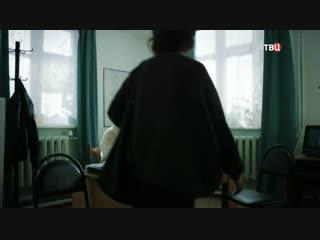 Выстрел в спину (2018) 2 серия из 2, Детектив, Мелодрама