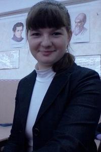 Марина Николаева, 27 января , Выкса, id110679094