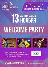 **Welcome Party RUSSIAN BACHATA KIZOMBA FEST**