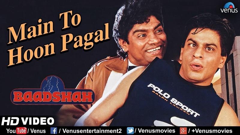 Main To Hoon Pagal -HD VIDEO   Shahrukh Khan Johny Lever   Baadshah  90s Bollywood Hindi Song