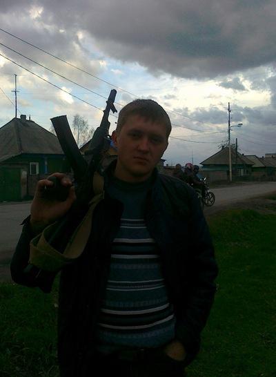 Виталя Азаренко, 30 апреля , Белово, id189133865