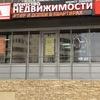 Агентство недвижимости ЮРИСТ ЗАКИЕВ