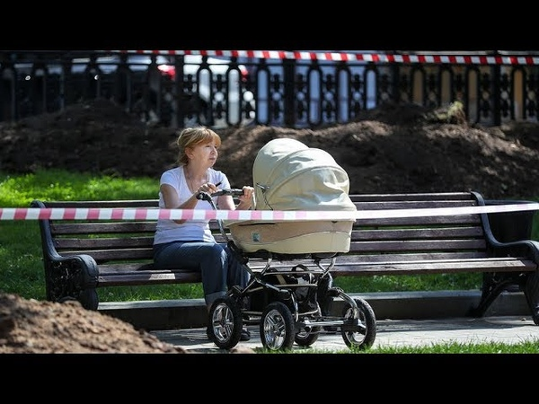 В России женщины стали позже рожать первенцев