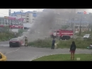 В Курске взорвался автомобиль а у прибывших пожарных вырвало шланг