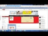 как сделать чтобы бандикам снял больше 10 минут и убрался надпись www.bandicam.com