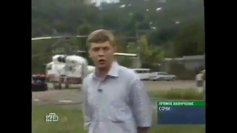 Сегодня НТВ сентябрь 2003