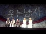 180907 EXO Suho @ 'The Man Who Laughs' Press Call