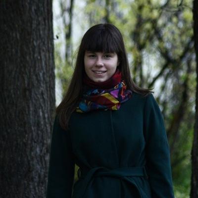 Соня Егорова, 25 сентября ,  Железногорск, id59500092