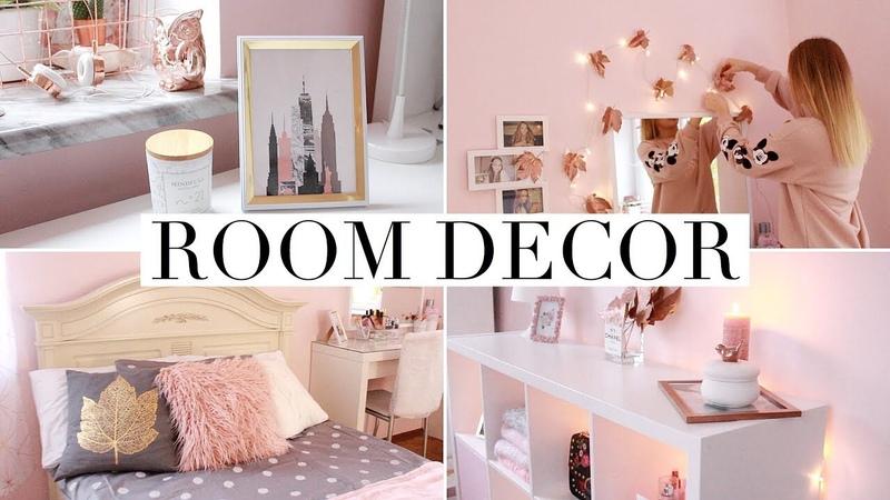FALL ROOM DECOR ♡ Перевоплощение комнаты к осени   JYSK