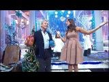 Лев Лещенко и Алсу `Давай сегодня вместе` - Видеоархив - Первый канал