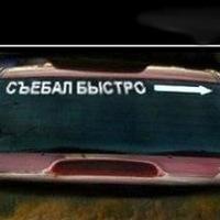 Иван Баженов, 7 марта 1992, Урай, id30247956